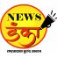 Team News Danka